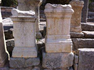 Autels dédiés à Hercule